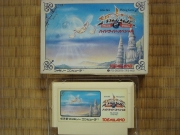 Famicom Hydlide Special Boxed