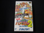 Hissatsu Pachinko Collection 2 Super Famicom/SNES COMPLETO