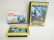 Super Xevious famicom namcot