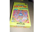 heiwa pachinko super famicom japan