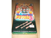 sankyo fever 3 super famicom japan import new COMPLETO